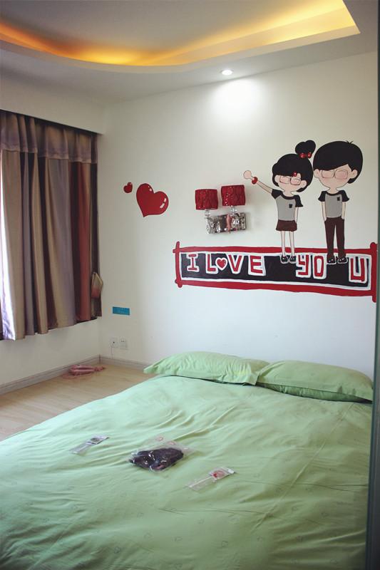 房间305(温馨水床)