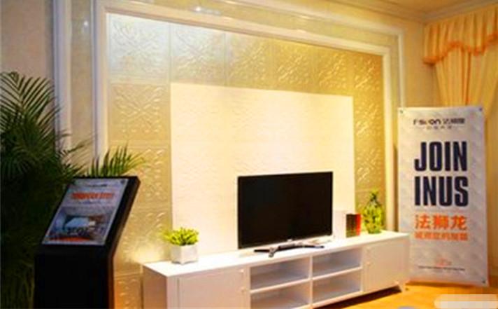 xiao'qing'xin背景墙素材