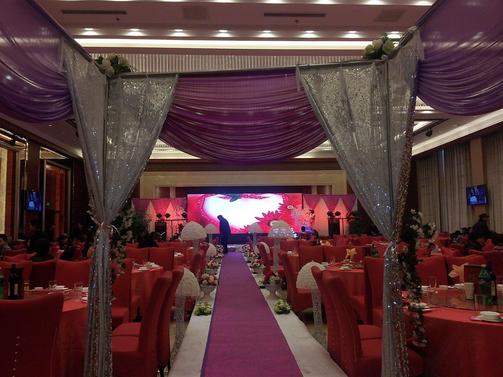 榆林宾馆婚宴