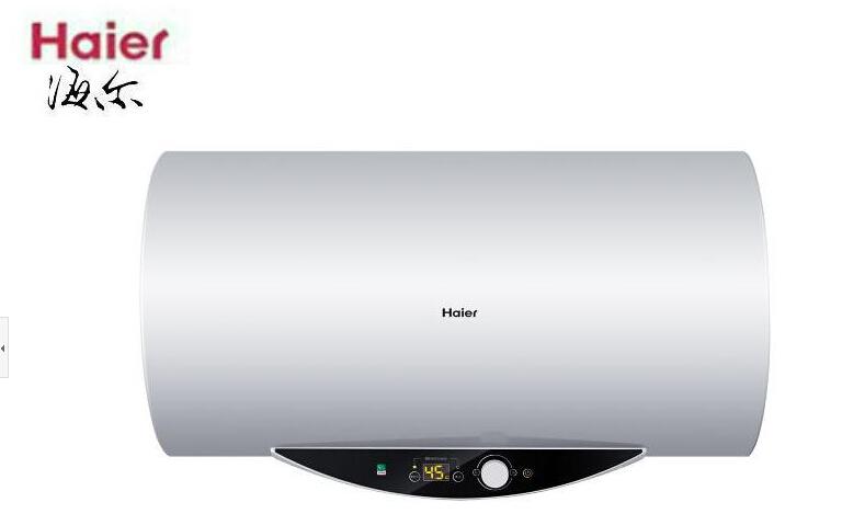 海尔40l电热水器