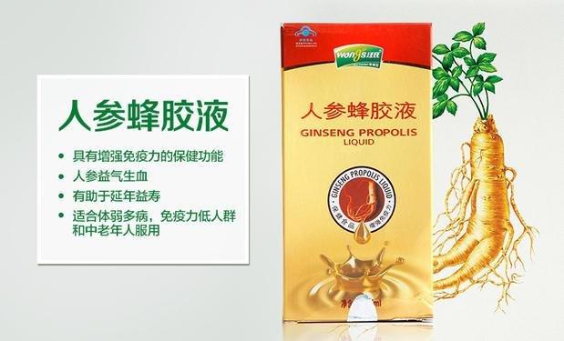 四川汪氏动物保健有限责任公司