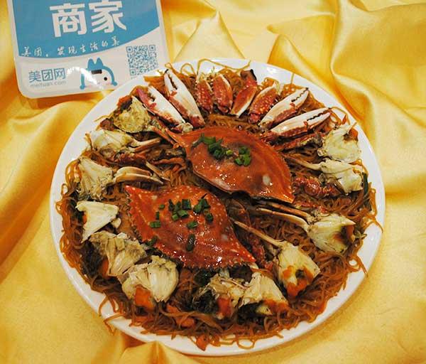 蒸海螃�y�9`f���_薯粉蒸冬蟹