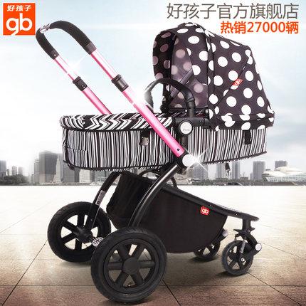 婴儿用品,婴儿车