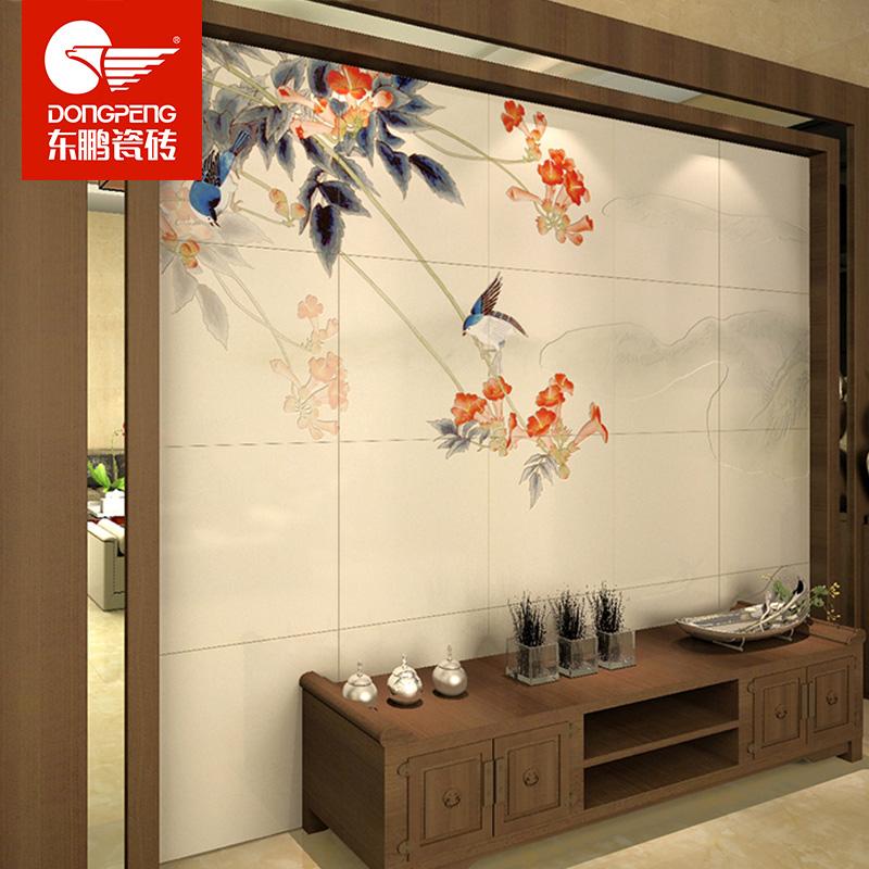 东鹏瓷砖中式艺术电视背景墙仿古砖文化石客厅壁画喜