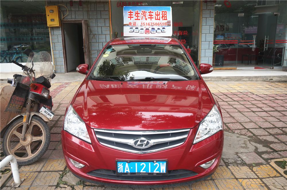 北京现代悦动自动挡小轿车