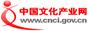 中国文化产业网