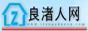 良渚人,良渚生活网-良渚人气最旺的论坛