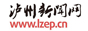 http://www.lzep.cn/