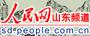 人民网枣庄频道