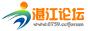 湛江论坛,社区,贴吧,BBS,湛江最具人气的综合社区