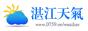 湛江天气预报,湛江今天、明天、未来3天、5天、7天天气预报查询