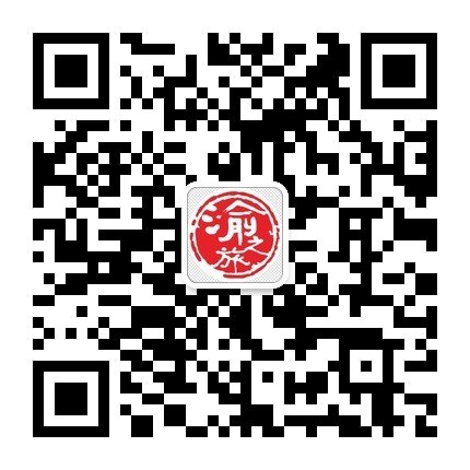 重庆最大的旅游连锁国营企业