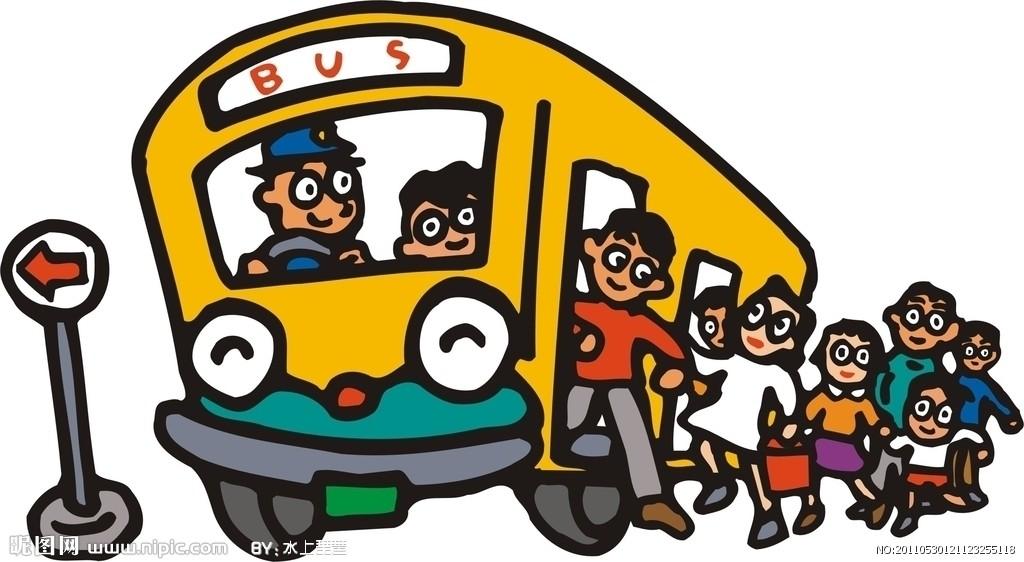 公交车司机简笔画公交车简笔画法公交车漫画简笔画