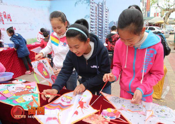 手绘风筝公益活动