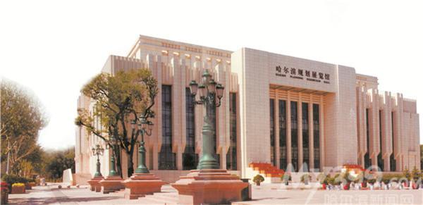 哈尔滨规划展览馆成为冰城新地标.