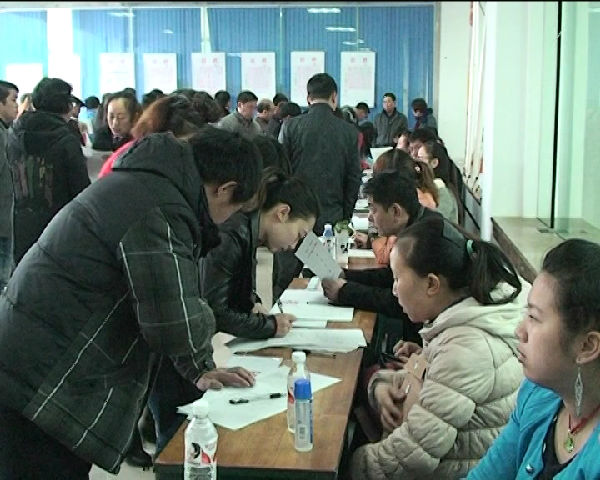 中国人口第一大省_第一产业就业人口