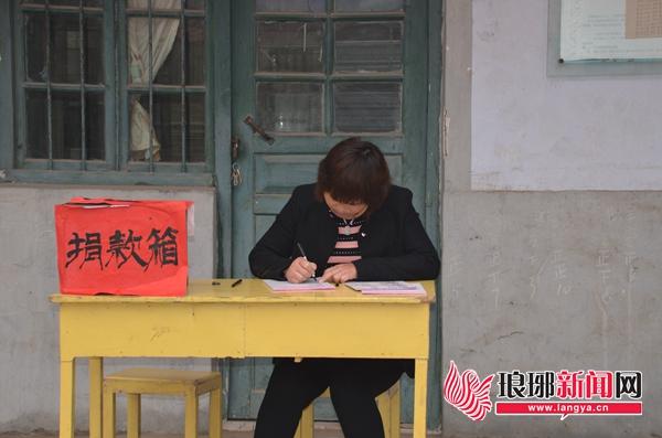 """科学家助力家乡""""连心路"""" 平邑卞桥村民自发捐款"""