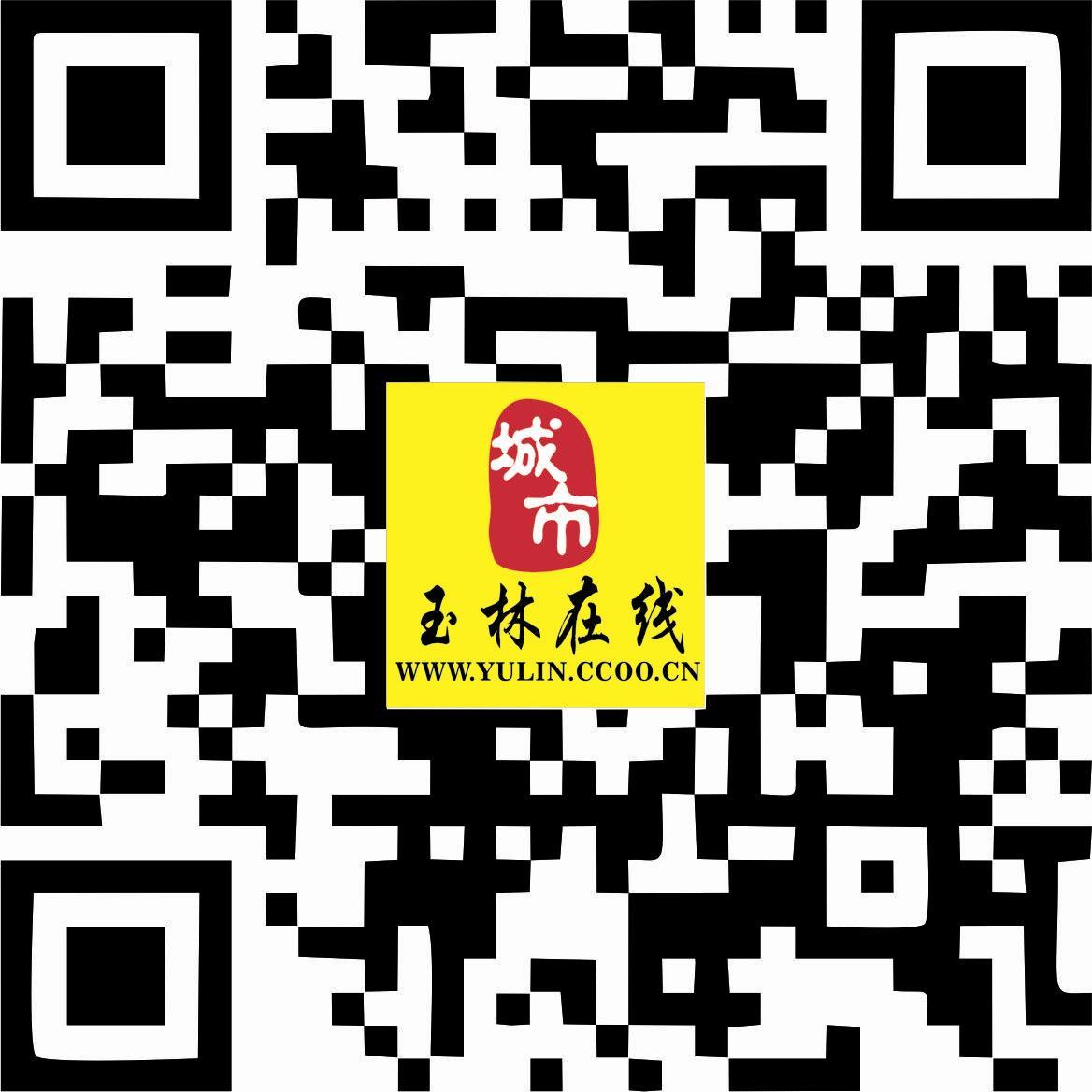 玉林万博体育手机客户端下载官方微信