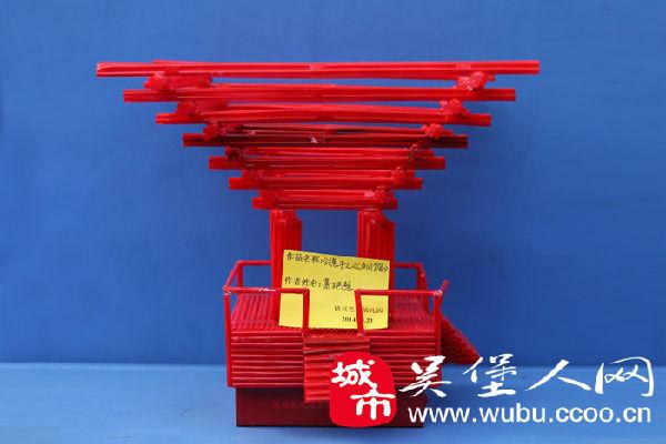 吴堡县精灵艺术幼儿园教师创意手工比赛