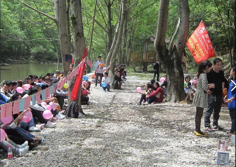 湖北鄖西網友相約五龍河相親活動圓滿成功