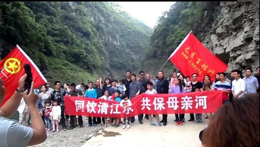 同巴東百姓網:飲清江水-共保母親河活動圓...