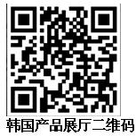第17届中国北京国际科技