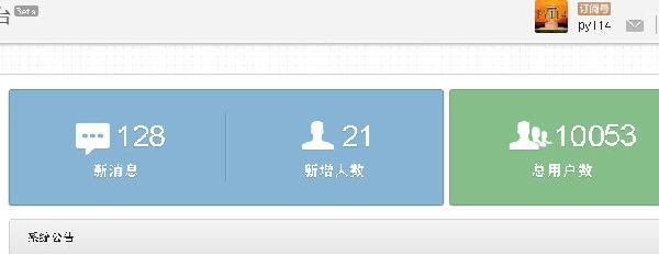 热烈庆祝微信公众号py114关注人数突破10000人