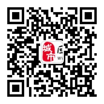 巨鹿信息港官方微信