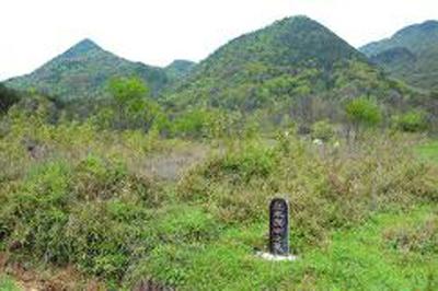 汉中镇巴发现红军烈士墓群