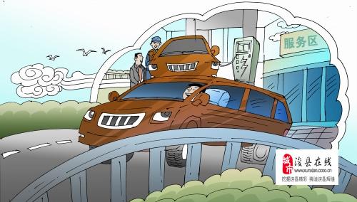 鹤壁高速服务区 将安装充电桩