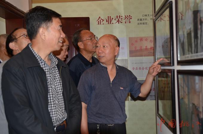 湘益木业有限公司