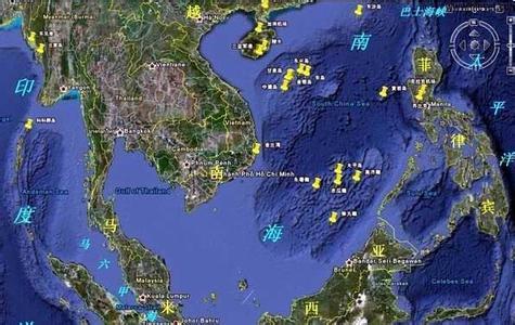 在南海填海造陆:与菲律宾无关_曲阳热点资讯