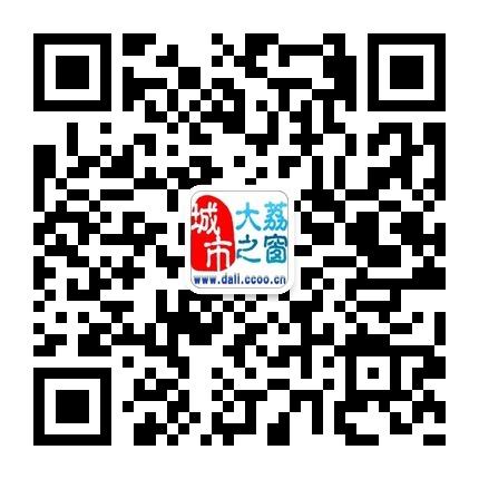 大荔之窗官方微信