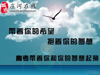 """""""我的青春我的梦""""黑板报主题作家王安忆在《米尼》结尾写道:""""人生如一"""