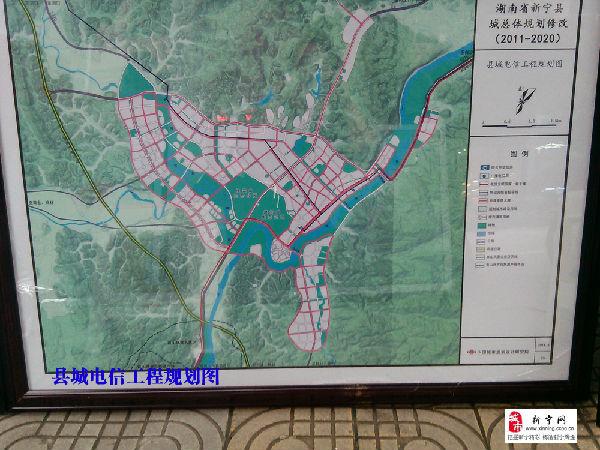 新宁总体规划图表展示