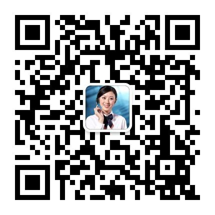 延津在线官方微信