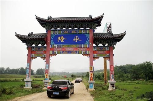 """祝贺钟祥东桥镇永隆村,客店镇邵台村成为省级""""宜居."""