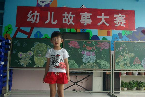 七彩阳光幼儿园开展幼儿讲故事比赛