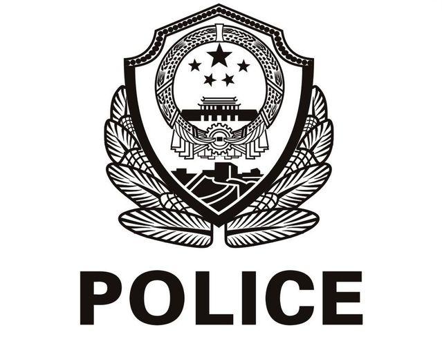 派出所标志-大荔警方破获一起罕见盗销 一条龙 盗车案