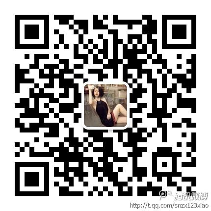 绥宁必威体育官方微信