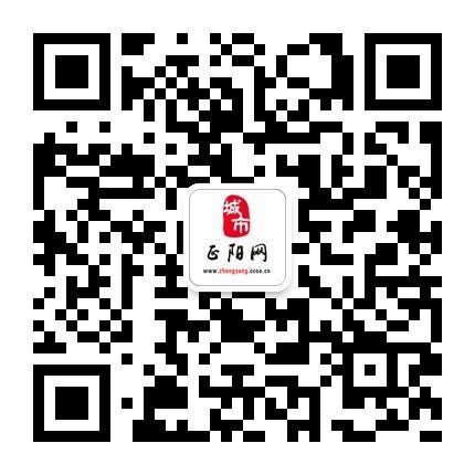 正阳网官方微信