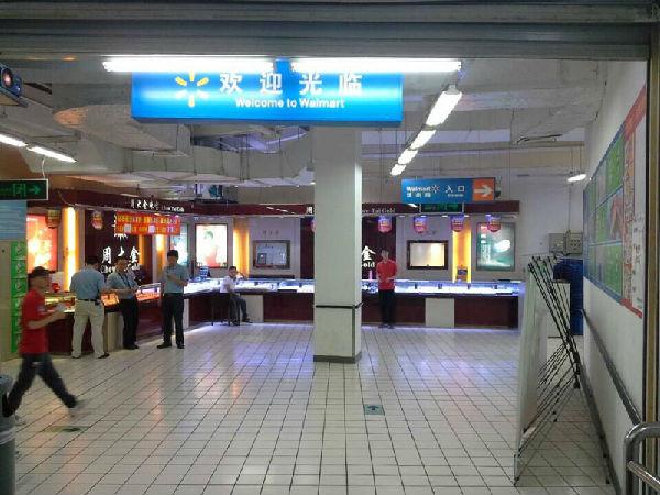 沃尔玛超市_成都沃尔玛_沃尔玛员工收入