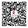 清河信息港官方微信