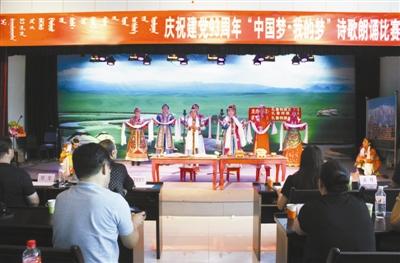 的 中国梦 我的梦 主题诗歌朗诵比赛在旗宣传文化中心举行 比