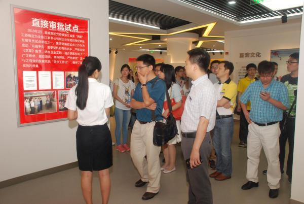 超威集团迎来南京理工大学研究生
