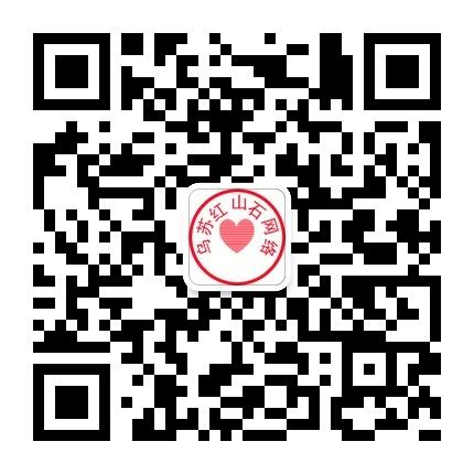 乌苏信息网官方微信