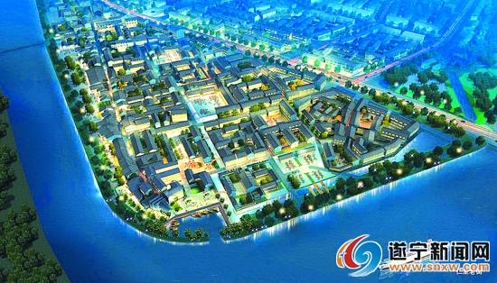 遂宁市城市总体规划 2013 2030 系列解读
