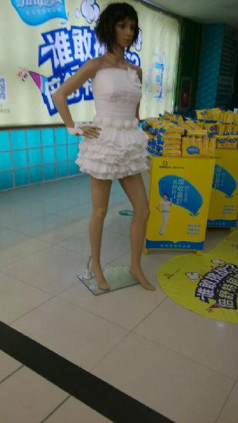 齐齐哈尔超市纸质小礼服