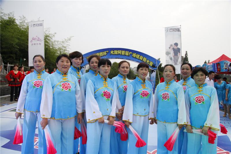 大滁網廣場健身舞大賽