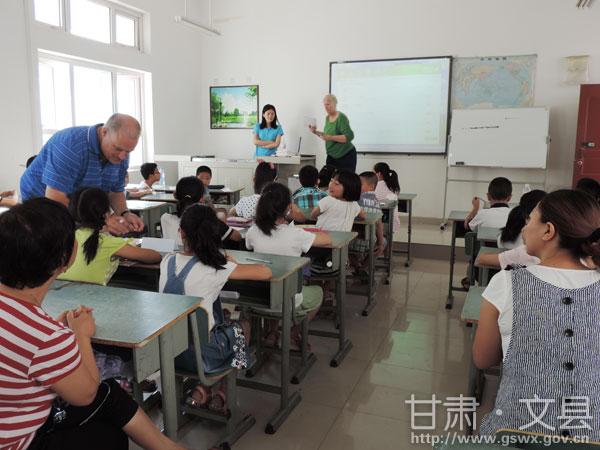 清华大学教育扶贫中美大学生走进文县图片